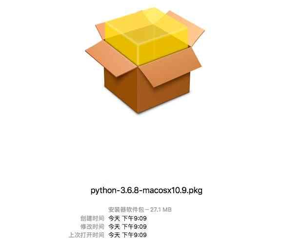 mac_install_python-1583242480-1.jpg