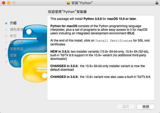 mac_install_python-1583242480-2.jpg